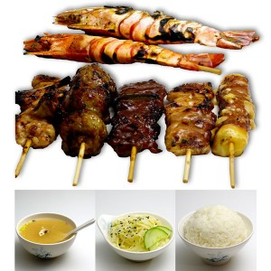 /115-267-thickbox/menu-yakitori-d.jpg